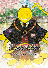 Assassination Classroom: 365 Days