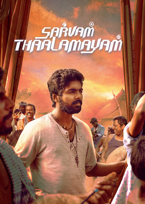 Sarvam Thaala Mayam (Tamil Version) on Netflix AUS/NZ
